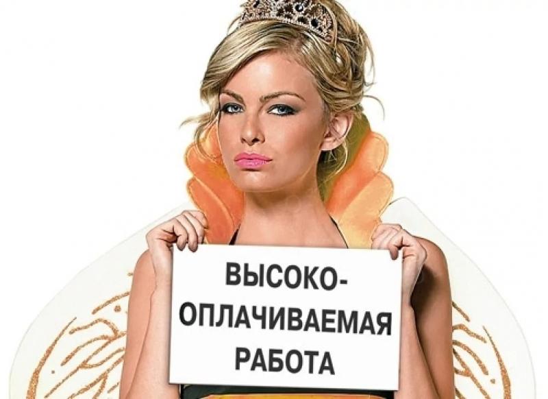 является все знакомства в белгороде подозрительный