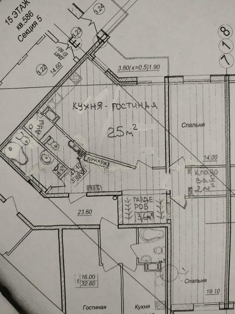 Продается 2-комнатная квартира в хорошем районе.